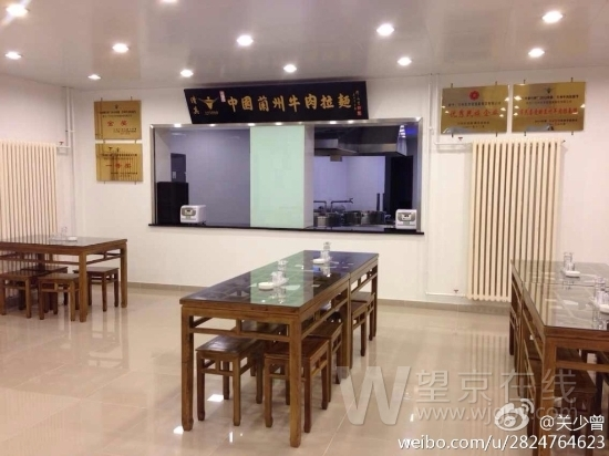 望京中国兰州牛肉拉面馆26日隆重开业